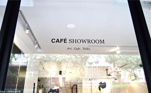 Cafe Show Room