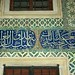 Small photo of Topkapi Hareem