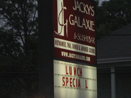 IMG_4845 Jacky's Galaxy Sign