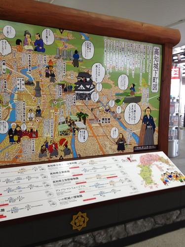 高知城下町図