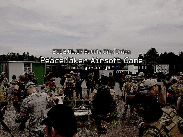 PeaceMaker Airsoft Game