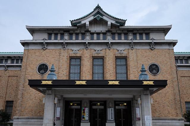 Kyoto Municipal Museum of Art (1)  Flickr - Photo Sharing!