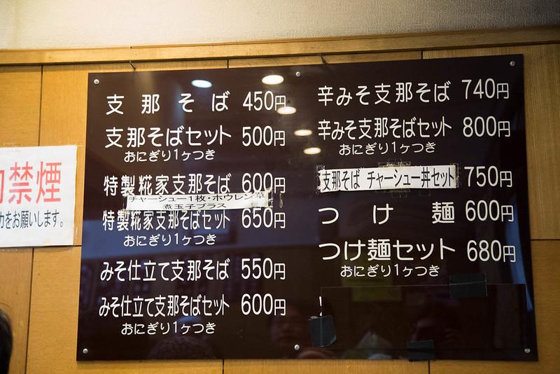 musashishinjo_KOJI-YA-4