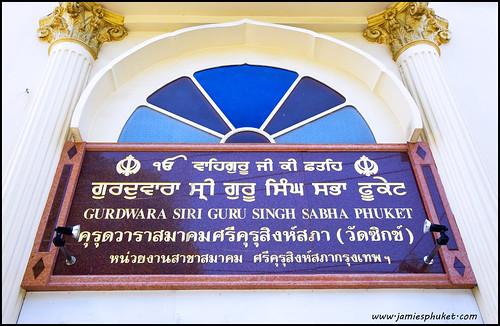 Sikh Gurdwara, Phuket Town