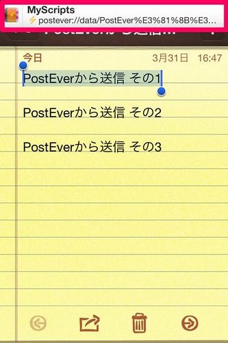 IMG_0714PostEver3