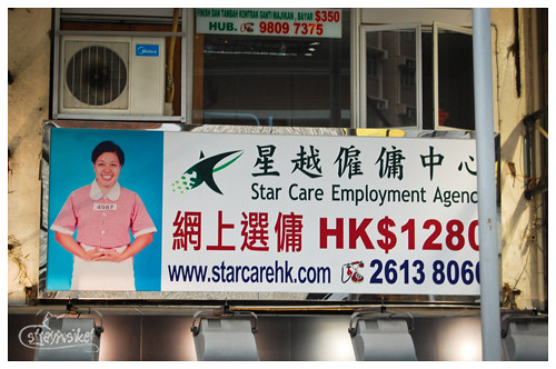 starcare employment agency
