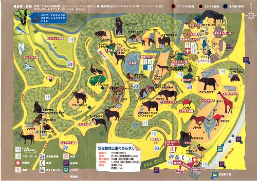 安佐動物園マップ