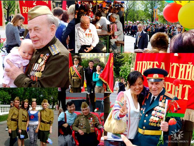9 мая 2009 Минск Беларусь
