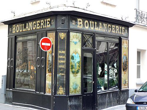 boulangerie Hôtel.jpg