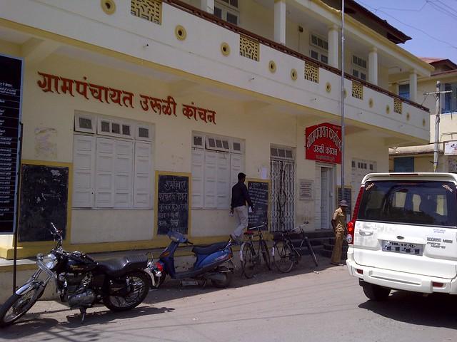 Office of Uruli Kanchan Gram Panchayat - Visit Tej Platinum, Kanchan Vrundavan & Dreams Nivara at Uruli Kanchan, Solapur Highway, Pune 412 202