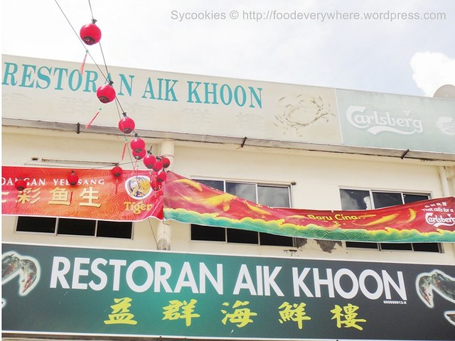 11.@restaurant aik khoon (8)