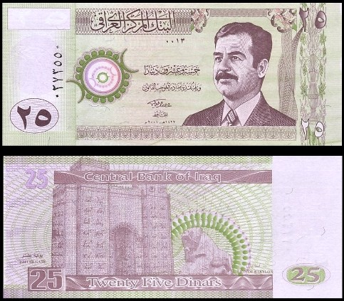 25 Dinárov Irak 2001, Husajn Pick 86