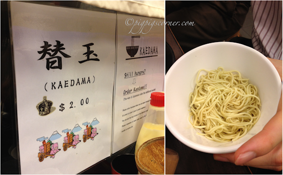 Keisuke Tonkotsu King extra noodles