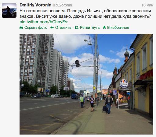 Снимок экрана 2012-06-18 в 17.19.27