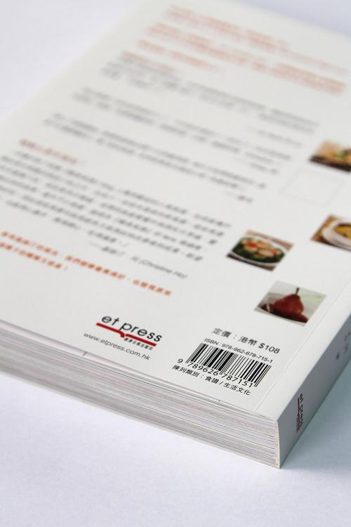 Cookbook_Easy Recipes Back Cover
