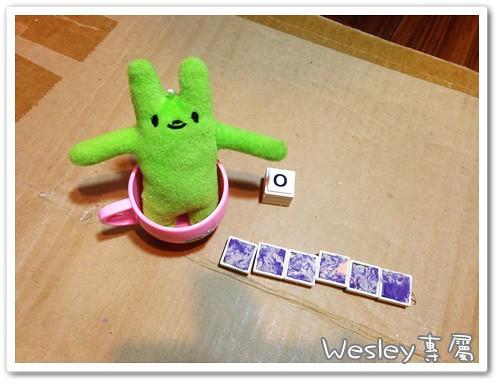 wesley專屬 (2)