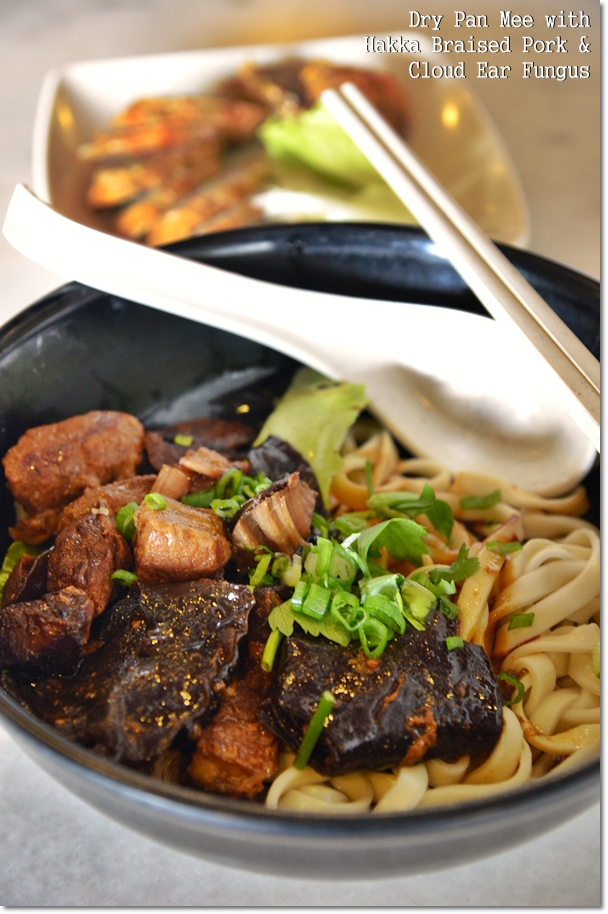 Pan Mee with Hakka Braised Pork