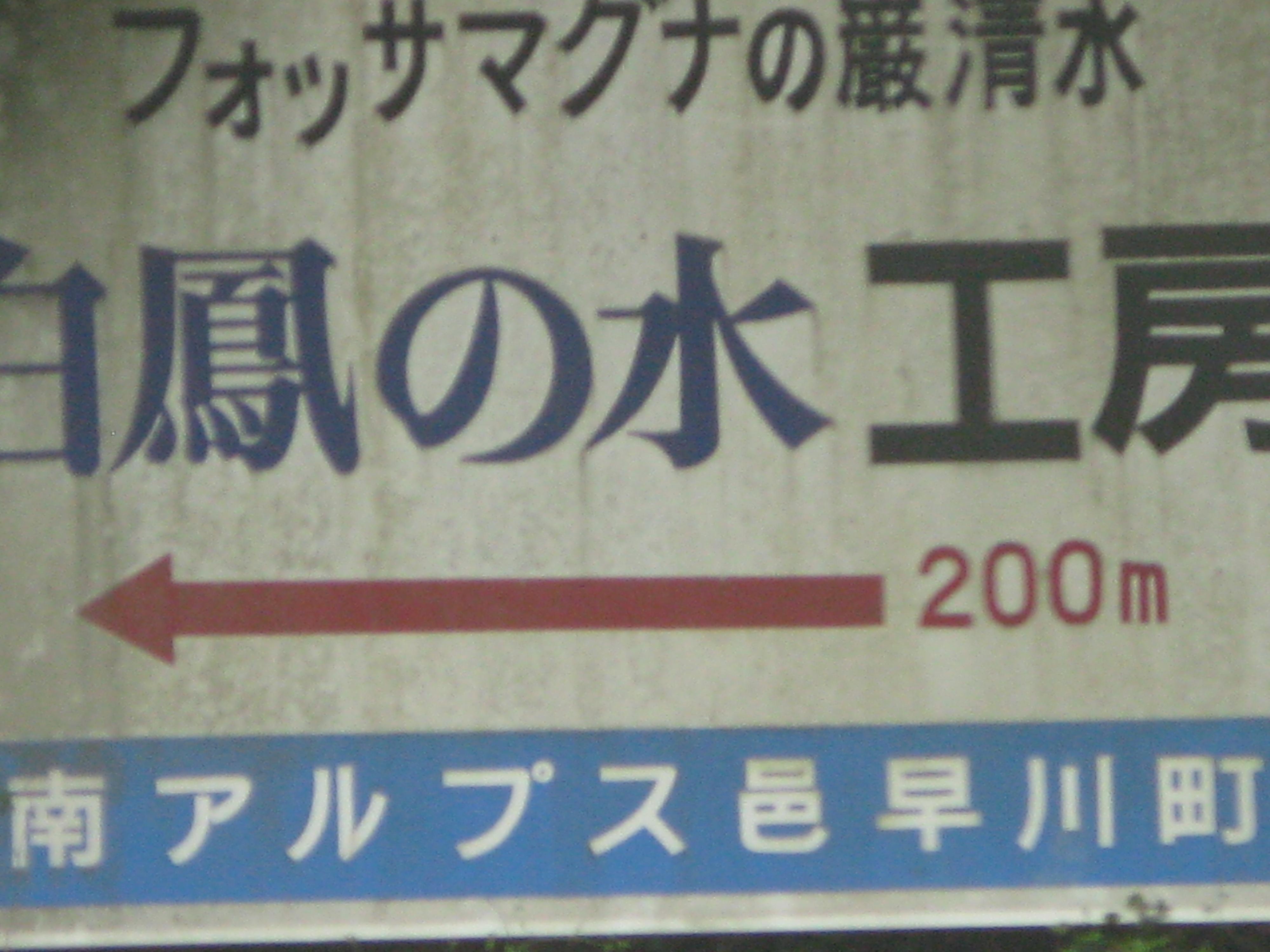 IMG_8058