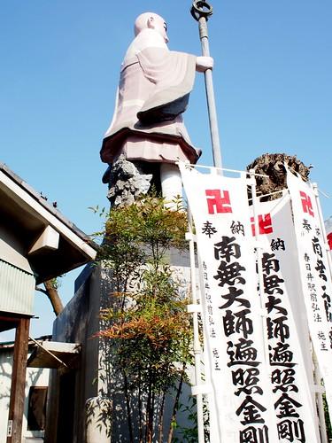 120505_Aichitaikoubou15