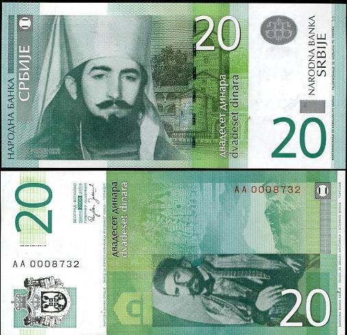 20 Dinárov Srbsko 2006, Pick 47