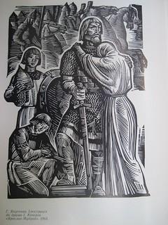 "Heorhiy Yakutovych design for drama ""Yaroslav The Wise"" (1963)"