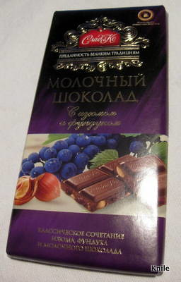 SladCo Traditional Milk Chocolate - Russian
