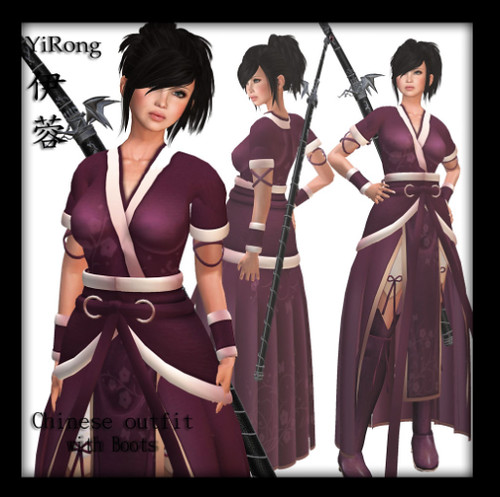 (Charming) Chinese Outfit - YiRong
