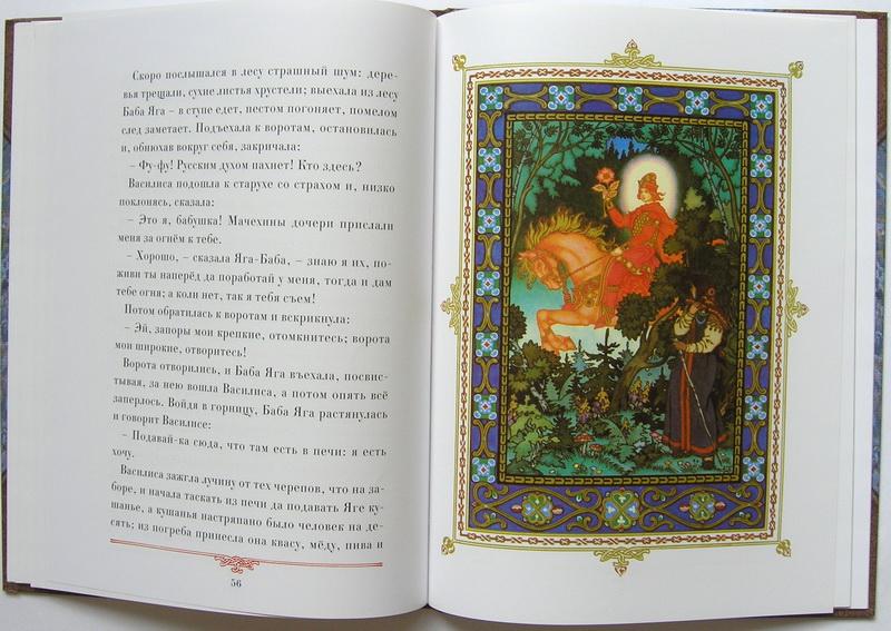 Смотреть русские народные сказки онлайн бесплатно в хорошем качестве 25 фотография