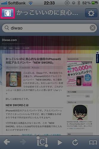 web_reader04