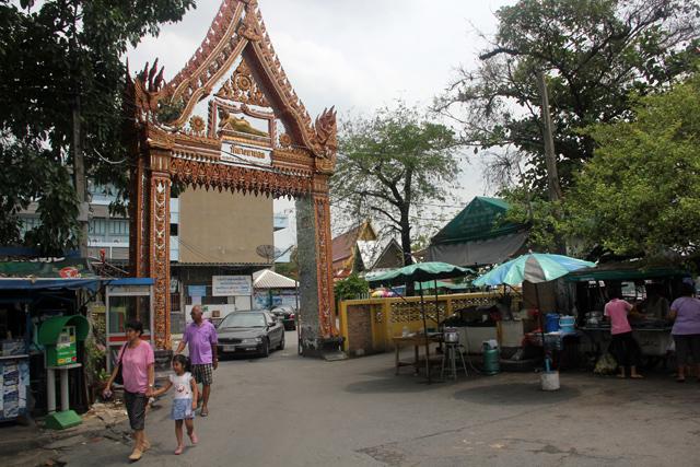 Ferry to Talad Nam Bang Nam Pheung