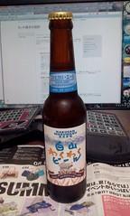 白山わくわくビール コシヒカリ・エール(HAKUSAN WAKUWAKU Beer KOSHIHIKARI ale)