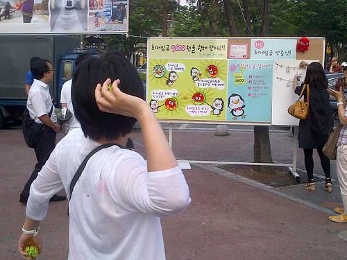 201200607_최저임금희망난장_7