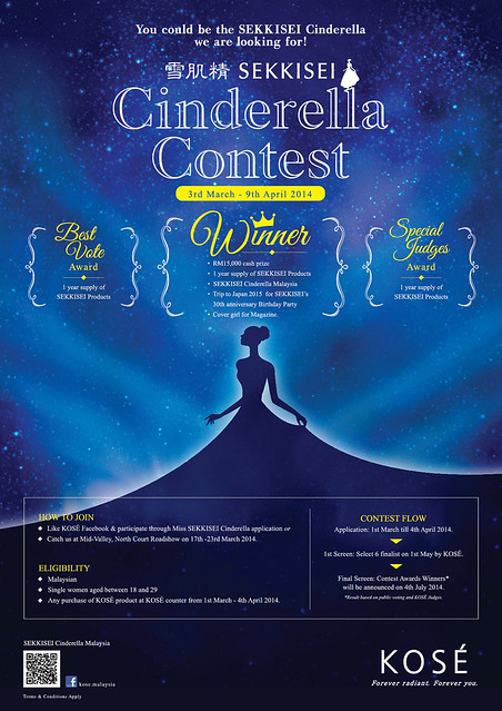 KS14-0021_Ms SEK Cinderella A4 POP OL