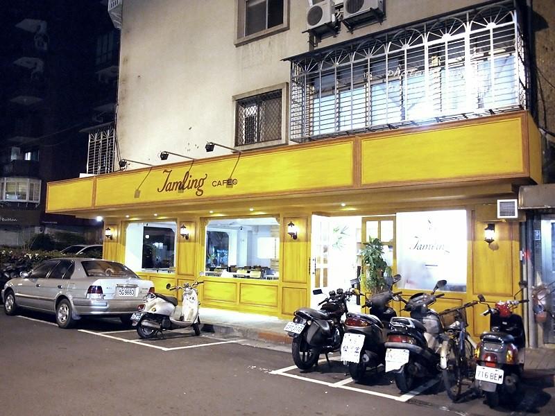 Jamling cafe (2)
