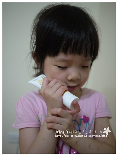 草繹 嬰幼兒柔護防曬霜