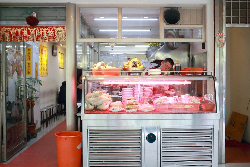 20160517萬華-一鑫鵝肉 (3)