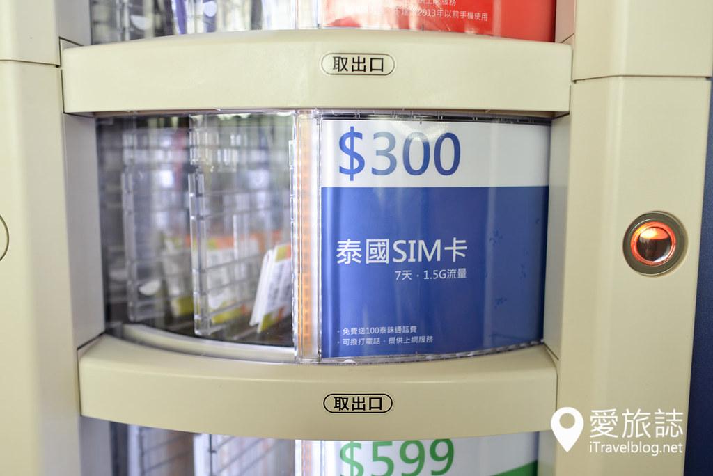 日本行动上网SIM卡 (13)