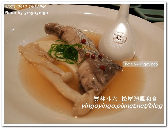 雲林斗六_松屋洋風和食20120221_R0059882