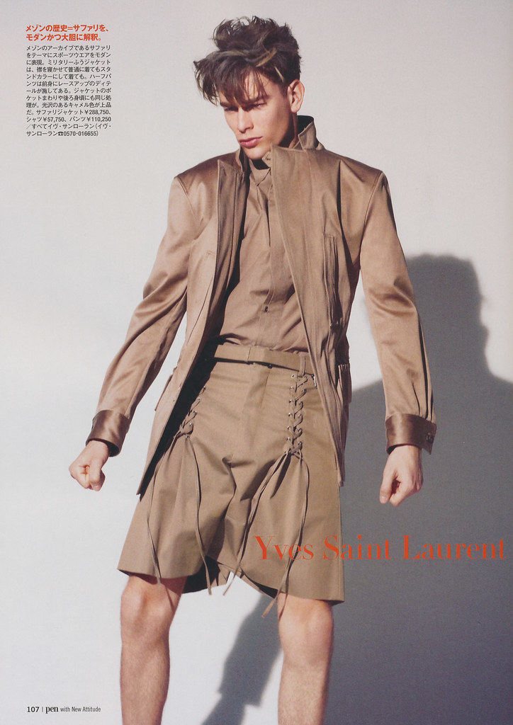 Colin Dack0081(Pen309_2012_03_15)