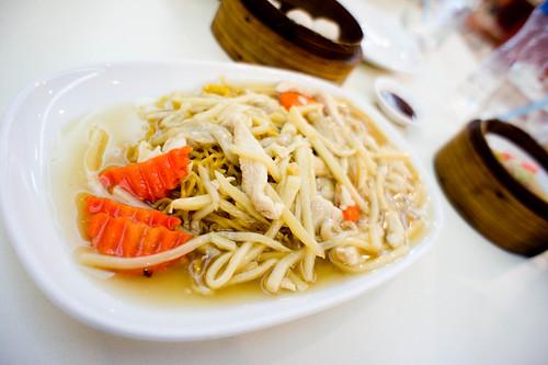 Chinese's โกยซีหมี่