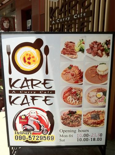 Kare Kafe Silom 5