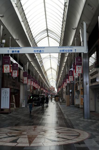 京都 寺町通り