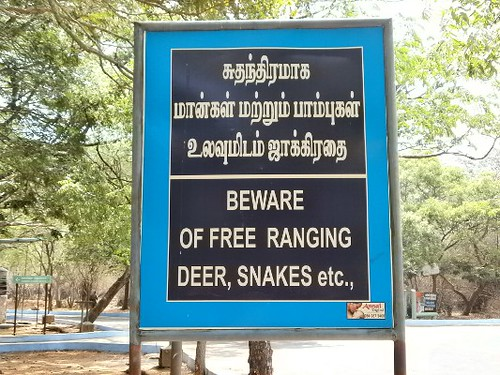 Vandalur-zoo-notice