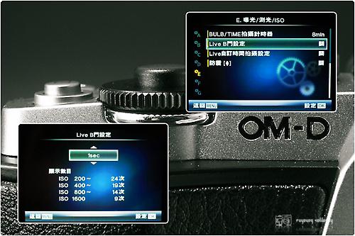 Olympus_EM5_Operation_04
