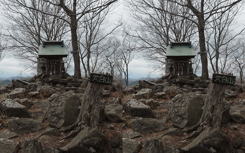 Kibune Shrine on the top of Mount Taihaku, stereo parallel view