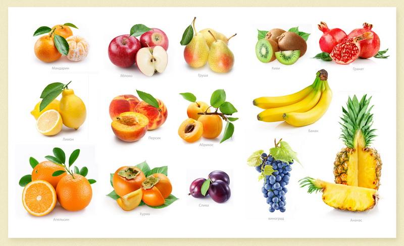 Картинки садовые ягоды для детей