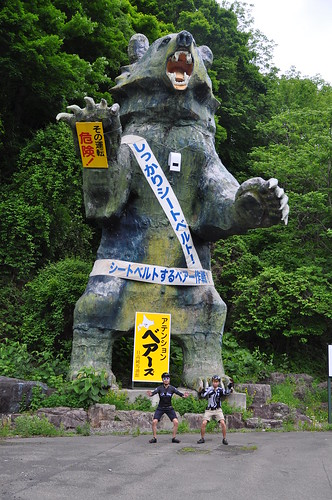 sapporo to obihiro one day tour