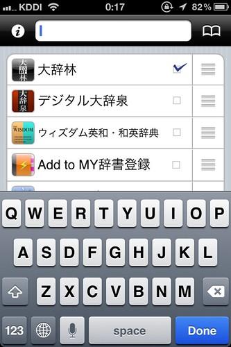 SearchHub-2