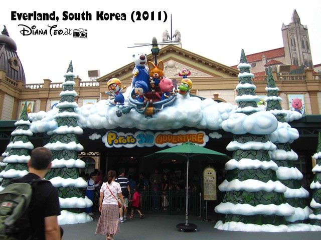 Everland- Global Fair 03