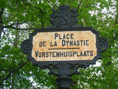 Place de la Dynastie, Laken